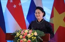 L'AIPA souligne l'importance d'assurer la paix pour l'intérêt des peuples de l'ASEAN