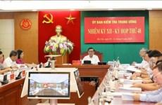 La Commission de contrôle demande d'expulser quatre officiels de Dà Nang