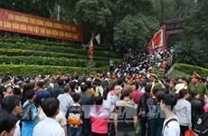 Remise des prix de la Journée mondiale de commémoration des fondateurs du Vietnam