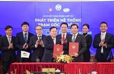 Viettel et Vingroup coopèrent pour déveloper le 5G au Vietnam