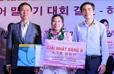 Un concours vise à promouvoir l'amitié Vietnam – République de Corée
