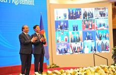 ASEAN 2020 : déclaration commmune des dirigeants sur le RCEP