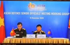 Promotion de la coopération substantielle en matière de défense entre les pays de l'ASEAN