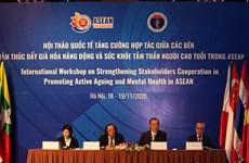 La promotion du vieillissement actif et la santé mentale en ASEAN en débat