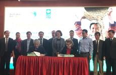 Promotion du développement socio-économique dans les régions d'ethnies minoritaires