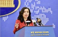 Navire Hankuk Chemi saisi par l'Iran : le Vietnam demande la sûreté de ses membres d'équipage