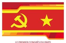 Le premier Congrès du Parti contre l'impérialisme et la guerre