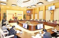 La Conférence nationale sur les élections législatives prévue en ligne le 21 janvier