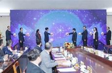 13e Congrès du Parti : inauguration d'une page web sur l'information pour l'étranger