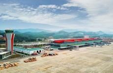 Quang Ninh : réouverture de l'aéroport international de Vân Dôn