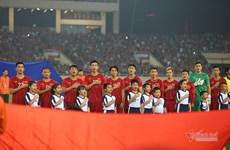Coupe du monde 2022 : l'AFC modifie le calendrier pour le Vietnam et ses adversaires