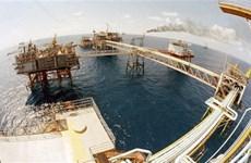 """PetroVietnam, une perspective jugée """"positive"""" par Fitch Ratings"""