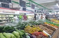 Les prix à la consommation à Hô Chi Minh-Ville en hausse légère de 0,33% en cinq mois
