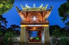 Lancement du projet « Espace culturel Quôc Tu Giam »