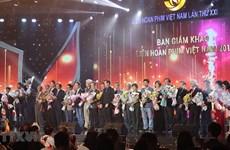 Le 22e Festival du film vietnamien prévu en ligne en novembre prochain