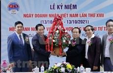 La Journée des entrepreneurs vietnamiens célébrée au Laos