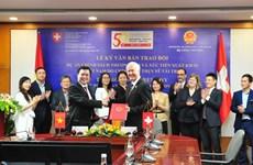 La Suisse aide le Vietnam à améliorer les politiques commerciales et promouvoir les exportations