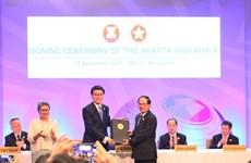 L'accord de libre-échange ASEAN-Hong Kong devrait entrer en vigueur en 2019