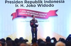L'Indonésie appelle les États-Unis à investir dans l'économie numérique et le tourisme