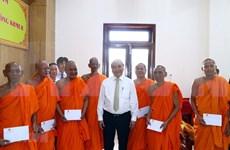 Le PM visite l'Académie du Bouddhisme Theravada Khmer