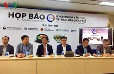 Bientôt le Festival culturel et gastronomique Vietnam-R. de Corée à Hanoï