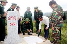 Formation professionelle sur la gestion frontalière pour des officiers laotiens