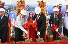Ben Tre : Inauguration de l'usine de la noix de coco fraîche de 200 milliards de dongs