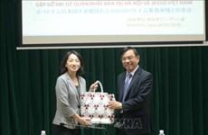 Echange entre l'ambassade du Japon au Vietnam et  l'Université de Quy Nhon