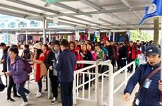 Nouvel An : Quang Ninh accueille 200.000 touristes pendant les jours fériés