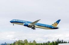 Vietnam Airlines va inaugurer deux nouvelles lignes intérieures