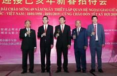 Banquet en honneur du 69e anniversaire des relations diplomatiques Vietnam – Chine à HCM-Ville