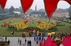 Espace du Têt dans la cité impériale de Thang Long-Hanoï