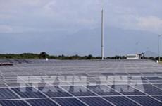Un projet d'énergie solaire de 517 millions de dollars à Binh Phuoc