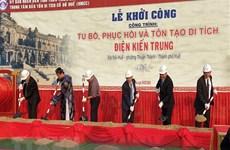 Début de la restauration du palais Kien Trung à Hue