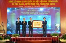 Maison communale de Tuong Phieu (Hanoï) reconnue site national spécial
