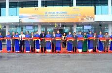 L'aéroport international de Vinh accueille les premiers touristes étrangers