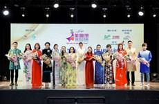 Bientôt le 6e Festival de l'Ao dai de Hô Chi Minh-Ville prévu en mars 2019