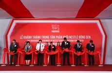 Nestlé Vietnam inaugure un centre de distribution à Hung Yen