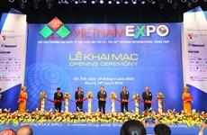 Ouverture de la foire Vietnam Expo 2019 à Hanoï