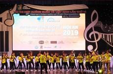 L'Indonésie primée au 6e Concours international de chant choral à Hôi An