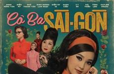 """Le film vietnamien """"La Tailleuse"""" divertit le public britannique"""