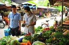 Le Vietnam est conseillé de stimuler la consommation domestique