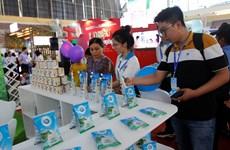 Ouverture de l'exposition Vietnam Dairy 2019 à Hô Chi Minh-Ville