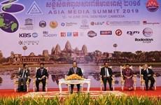 Ouverture du 16e Sommet des médias d'Asie au Cambodge