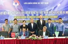 Le Vietnam et l'Allemagne coopèrent pour promouvoir le développement du football