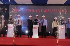 Phu Yên : Inauguration de la centrale solaire de Hoà Hôi