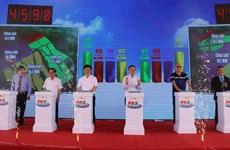 Inauguration de deux centrales solaires à Phu Yen