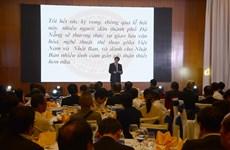 Ouverture du 6e festival d'échange culturel Vietnam - Japon à Da Nang