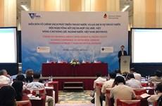 L'Allemagne aide le développement durable du secteur de l'eau du Vietnam