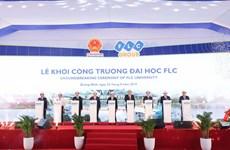 L'Université FLC à Quang Ninh mise en chantier